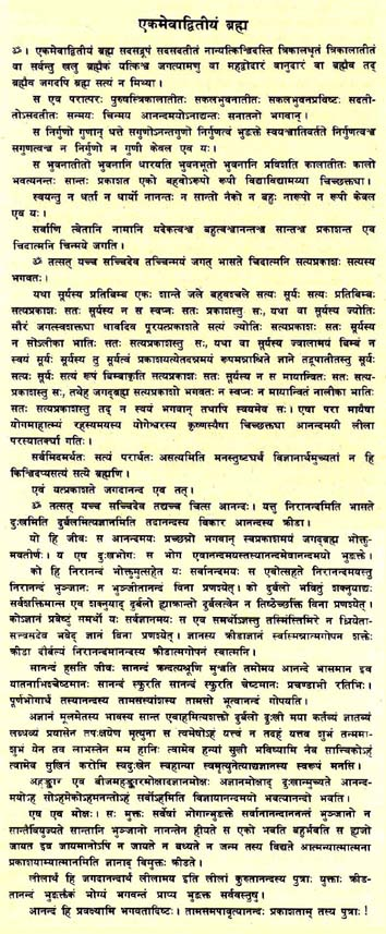 Essay on kalidasa in sanskrit language